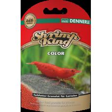 Dennerle Shrimp King Color 35gr