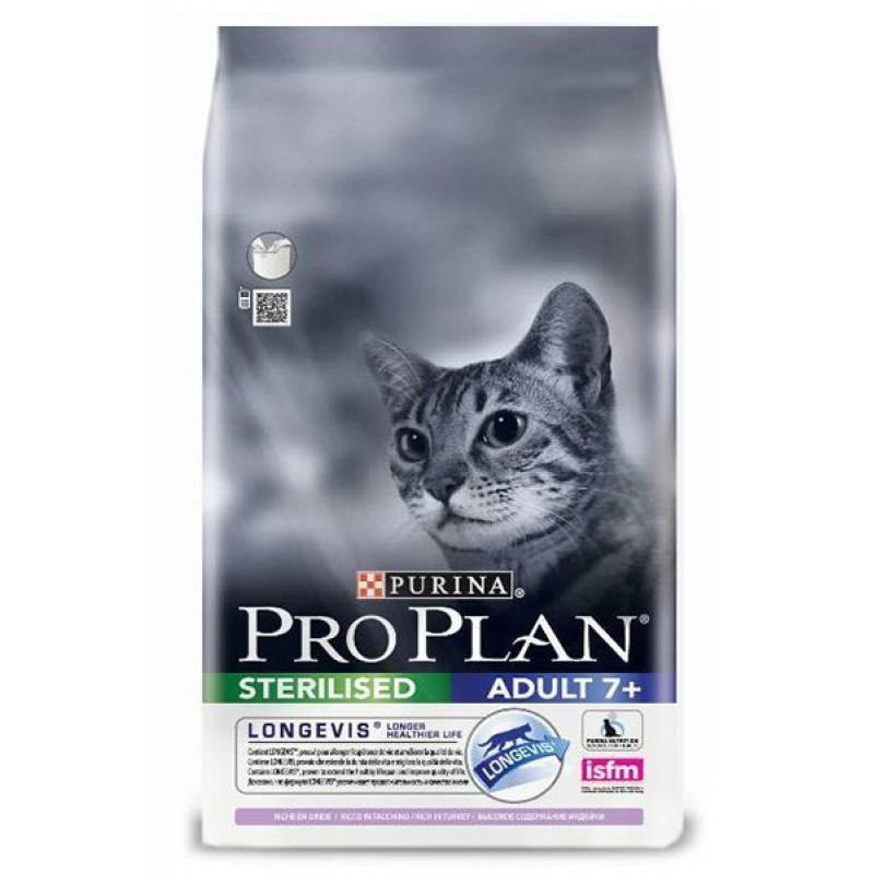 Pro Plan +7 Yaş Için Hindili Kısırlaştırılmış Yaşlı Kedi Maması 1.5 Kg